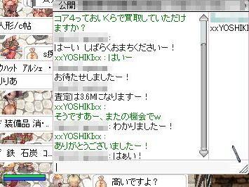 5_20091004181346.jpg