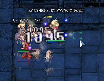 5_20091020104649.jpg