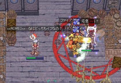 5_20091102012039.jpg