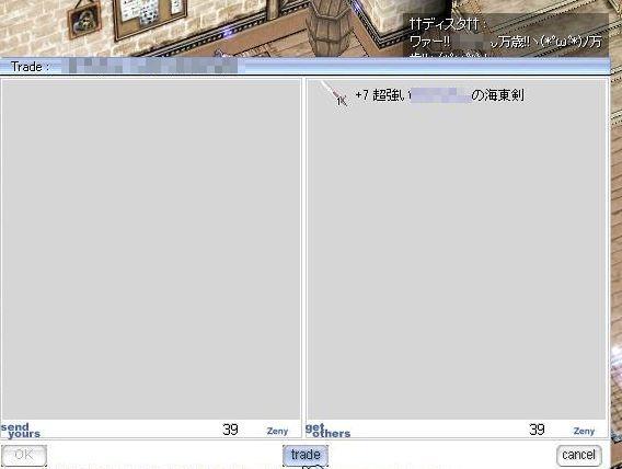 5_20091102022312.jpg