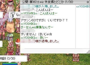 6_20090823192345.jpg