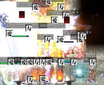 6_20090921064531.jpg