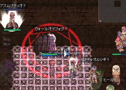 6_20091009081731.jpg