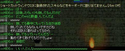 7_20090814100907.jpg