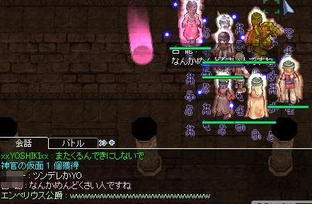 7_20090824192611.jpg
