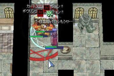 7_20090831034057.jpg
