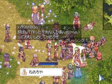 7_20090915095705.jpg