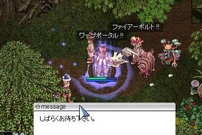 7_20091019193947.jpg