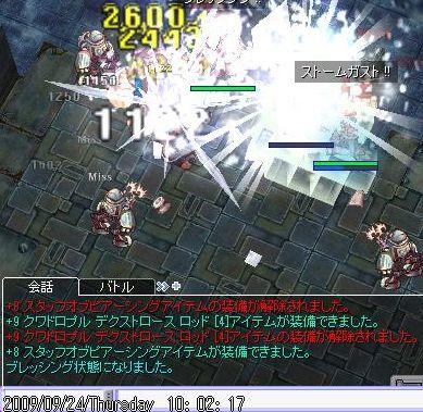 8_20090924222734.jpg