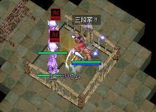 8_20091012022716.jpg