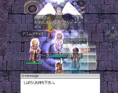 8_20091102022537.jpg