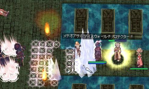9_20090904042804.jpg