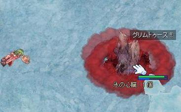 9_20090924214124.jpg