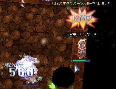 9_20091003223015.jpg
