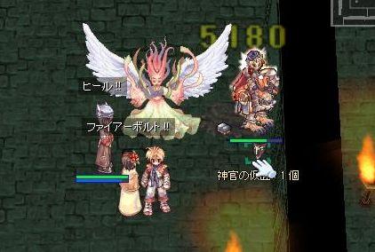 9_20091028100241.jpg