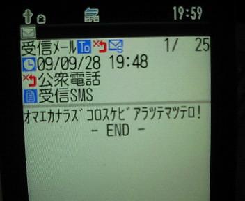NEC_0002_20090928200536.jpg