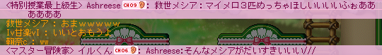 110302_01.png