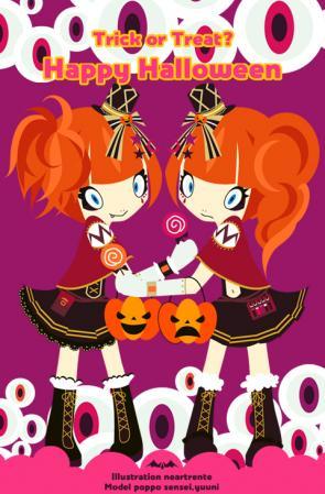 halloween_20111113025523.jpg