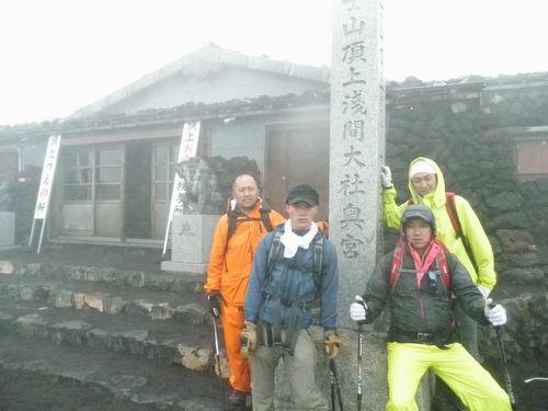 fuji20110831a.jpg