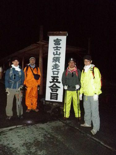 fuji20110831c.jpg