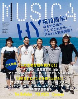 MUSICA0910_20091027104830.jpg