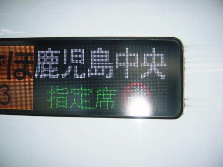 2011年04月06日_DSC00881