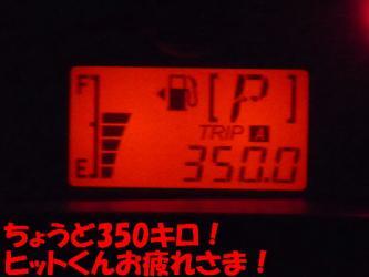 1bP1100332.jpg