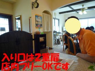 bP1080569.jpg