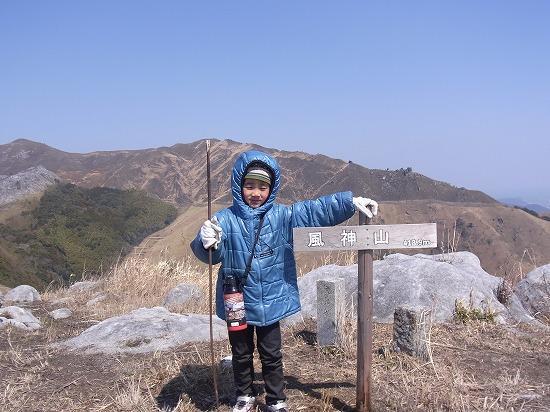 31風神山