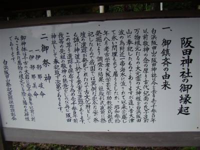 2011-06-19-036.jpg