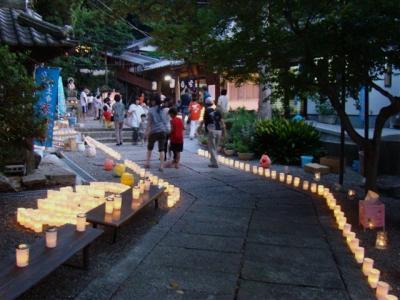 2011-07-24-012.jpg