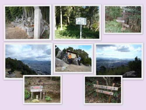 2011-11-08武田山下見