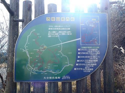 万年山鶴見岳 002-1