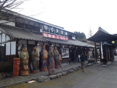 万年山鶴見岳 128