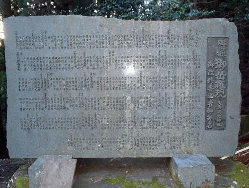 万年山鶴見岳 064-1