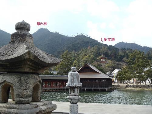 012-2弥山