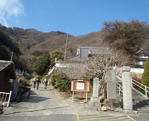 竜王山~筆影山 例会 003-1