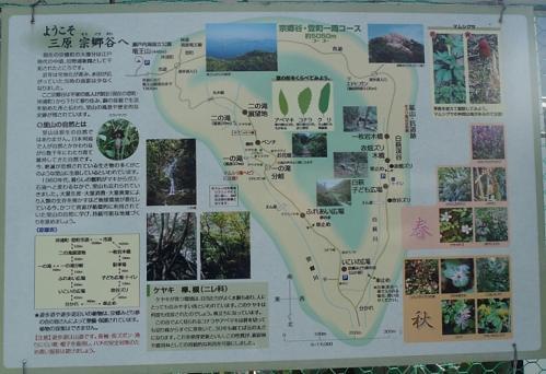 竜王山~筆影山 例会 015-1