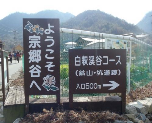 竜王山~筆影山 例会 014-1