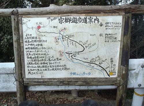 竜王山~筆影山 例会 011-1