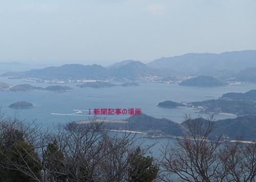 竜王山~筆影山 例会 021-1