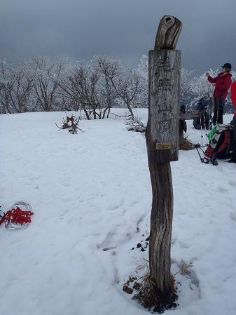 比婆山(毛無山~御陵) 010-1