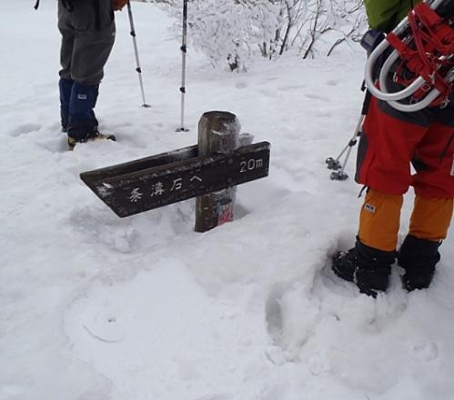 比婆山(毛無山~御陵) 020-1