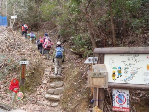 里山ハイキング講座 白木山 001