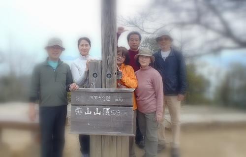 弥山 002-002