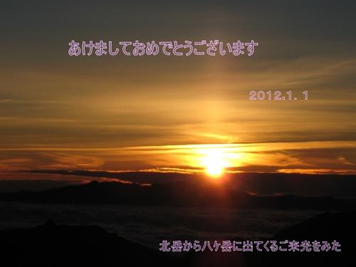 718IMG_6231-2.jpg