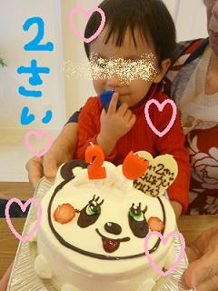 2才、バースデーケーキ