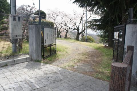 桜 配水場 立ち入り禁止