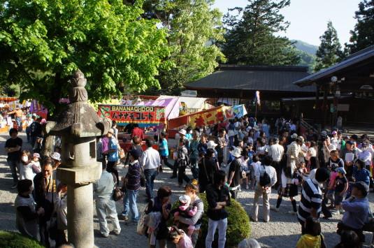 藤切り祭り 祭り後半