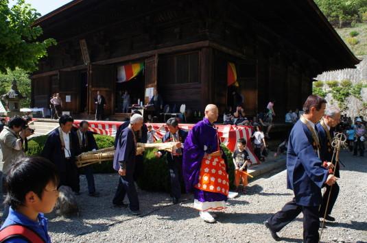 fujikiri1.jpg